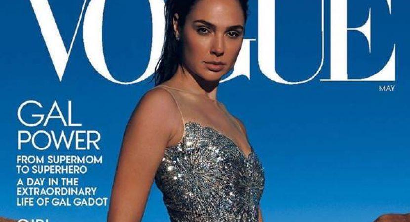 Gal Gadot é capa da revista Vogue