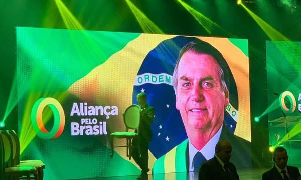 Você apoia a reeleição de Bolsonaro