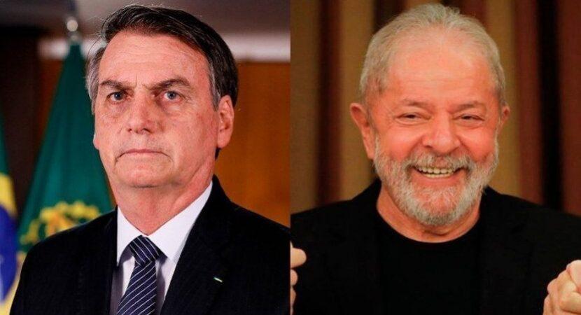 Lula esta na frente em nova pesquisa